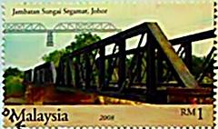 Jambatan Sungai Segamat, Johor
