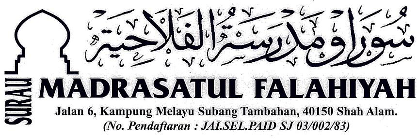 SURAU MADRASATUL FALAHIYAH