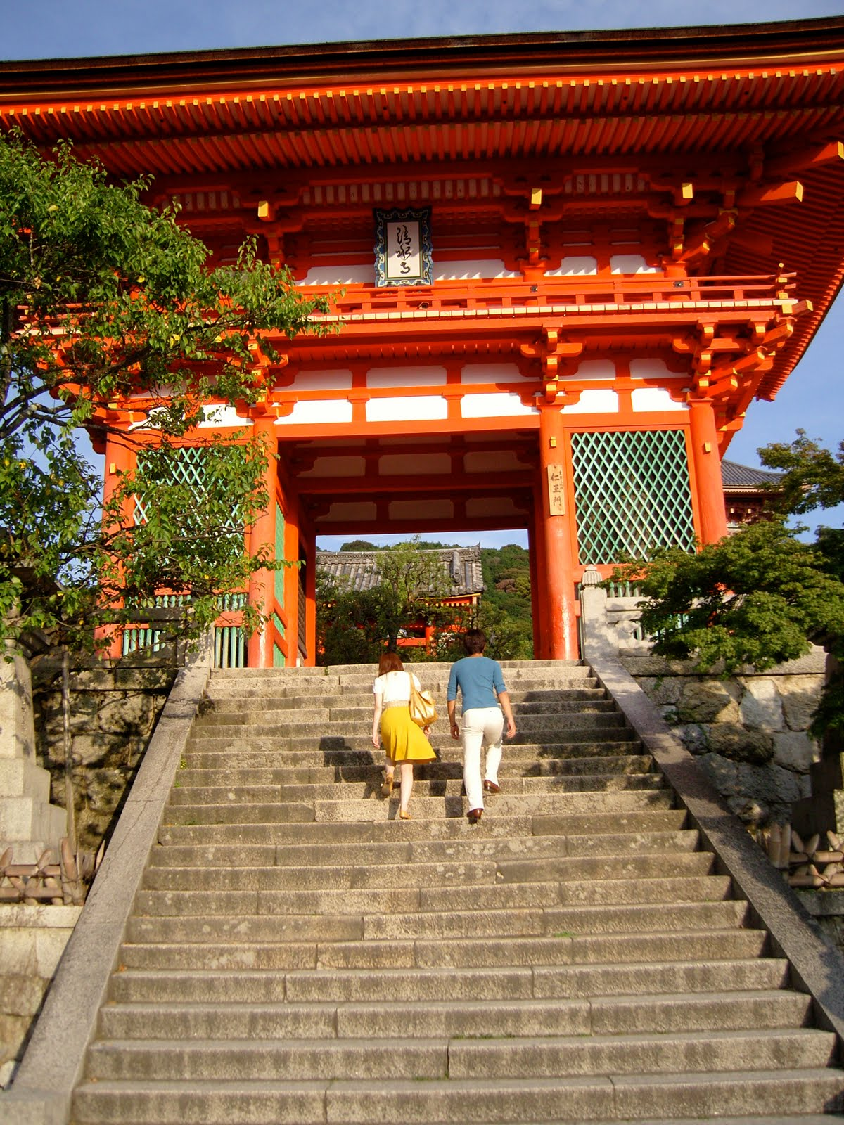 a description of shintoism which means the way of the gods Shinto definition: shinto is the traditional religion of japan   meaning, pronunciation, translations and examples  from japanese: the way of the gods, from.