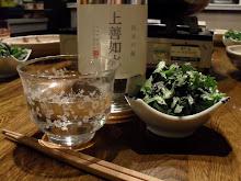 Kakioka-Sako, Ibaraki (Japo)