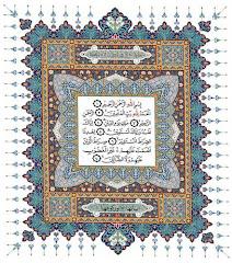 Al-Quran Mushaf Sundawi Jawa Barat
