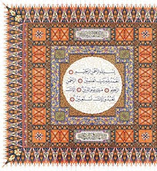 Al-Qur'an Mushaf Istiqlal