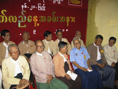 U Win Tin attended 20th anniversary of NLD