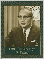 >stamp for the 100th anniversary of U Thant ( part 2