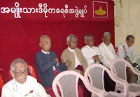 NLD Headquarter holds Burmese New Year Celebration, Paying Respects to Elders