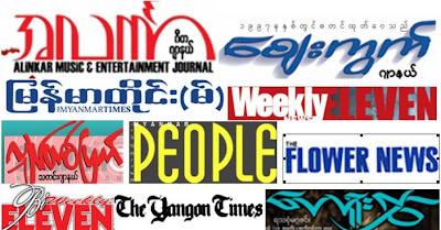 >Rangoon media goes online