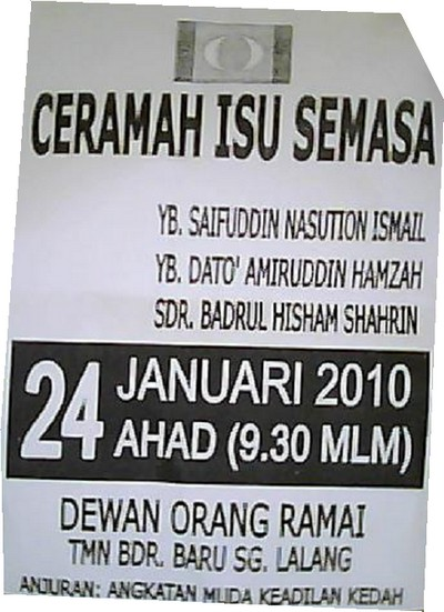 [2010-01-23_002532.jpg]
