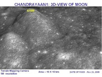 An image of rolling terrain on the surface of moon, taken by Indian vessel Chandrayaan-1