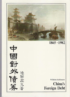 front cover of the Kuhlmann catalogue on foreign bonds for China