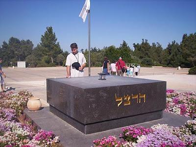 Herzl Grave