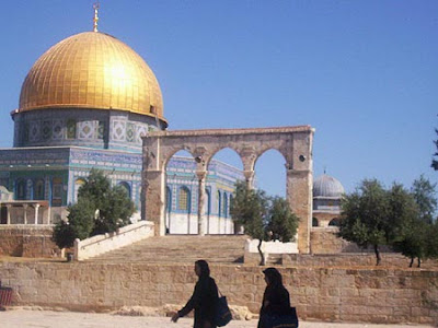 Dome of the Rock Side