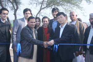 Inauguration of Samsung Grammar School in Kasur