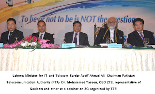 3G in Pakistan - Lahore Seminar