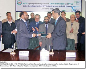 DHA Sign MoU with PTCL