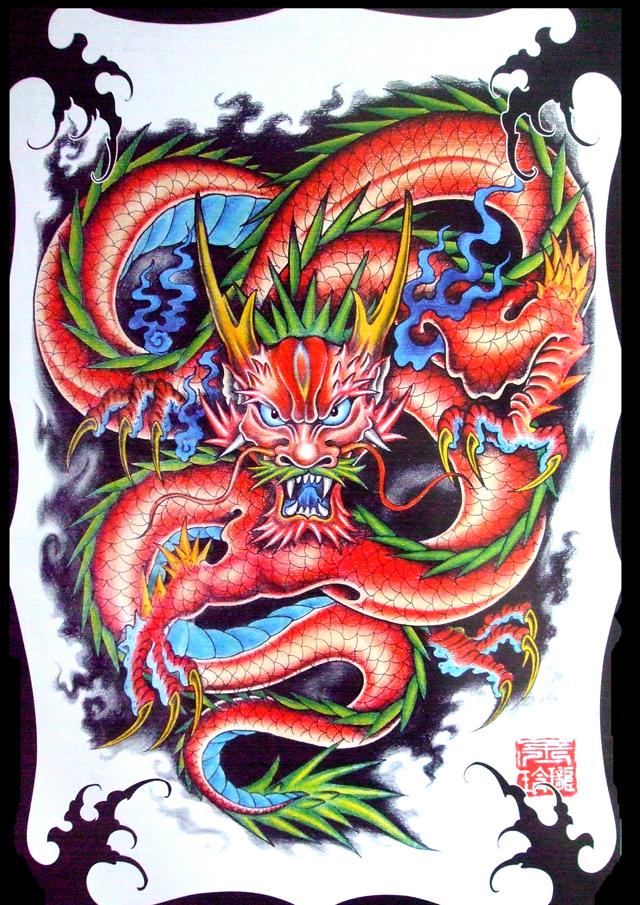 Pirate Ink Oriental Tattoos