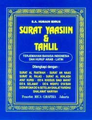 Download surat yasin dan tahlil surat yasin dan tahlil cover biru 112