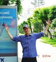 Ilya Borodaenko 21 anni Russia