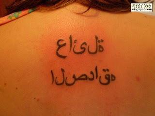 Escrita Árabe