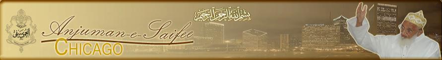 Chicago Jamaat