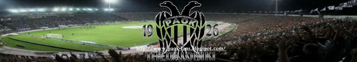 Paok-Fans Γιατί το Πάθος Γίνεται Τρέλα!