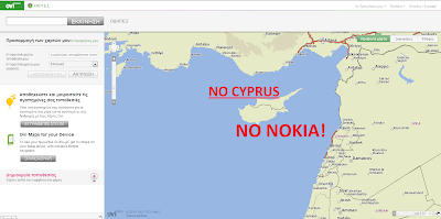 nokia Η NOKIA έσβησε την Κύπρο από τον χάρτη   NO CYPRUS NO NOKIA!