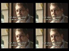 اضغط امامك فيديو ..تقرير ألمانى عن الإقتصاد الإسلامى فى فرنسا