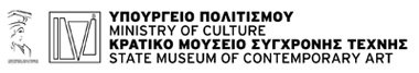 KLIKKKKK ENTER  Κρατικό Μουσείο Σύγχρονης Τέχνης