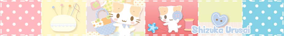 Shizuka Urusai Craft Blog // Pouches & Pincushions