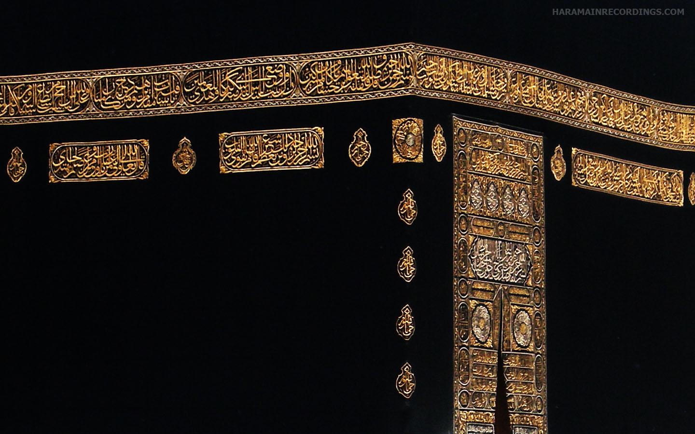*Makkah 1#