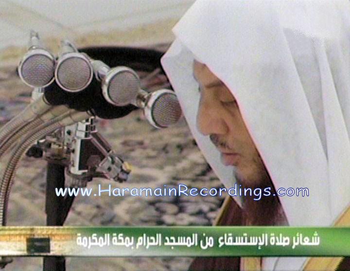 ���� ����� ����� ���� Sheikh+Khayaat.jpg