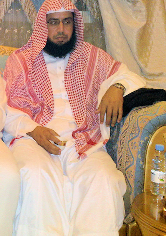     SheikhGhamdi.jpg