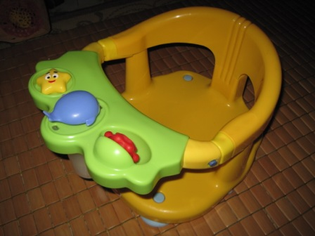 Les Bebes Bath Seat   My Baby Shop
