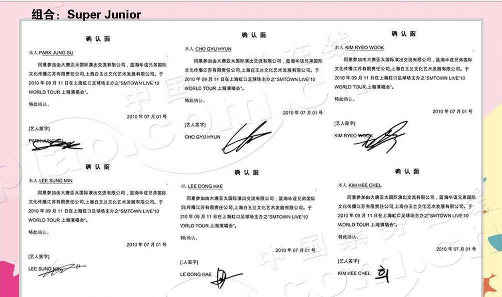 Super Junior Henry e Zhoumi estarão presentes nos concertos da SMTOWN 2010. 34193828