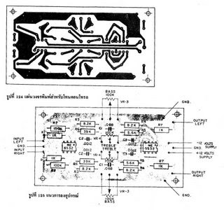 Footswitch Wiring Diagram additionally Gfci Outlet Wiring In Series Diagram further Wiring For Label Maker moreover Stereo Volume Control Wiring Diagram also Old Electric House Wiring Diagram. on knob and tube wiring