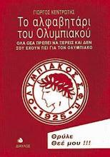 ΣΥΜΒΟΥΛΟΣ ΠΛΗΡΟΦΟΡΙΩΝ