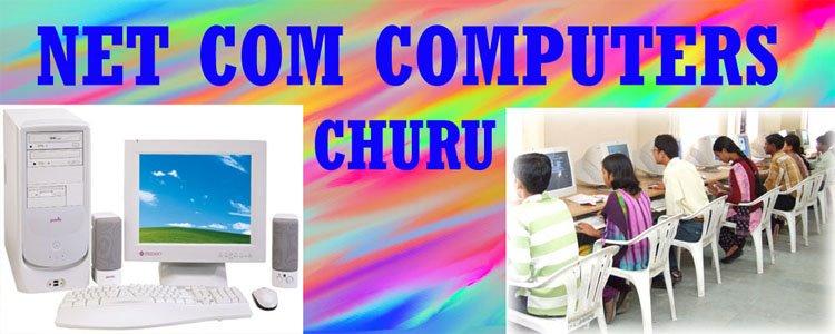 Net Com Computers
