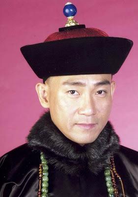 Bowie Lam Bo Yee