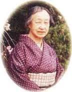 Teruko Taniguchi - Professora e escritora japonesa - Grande Mãe da Seicho-no-ie - 1896/ 1988