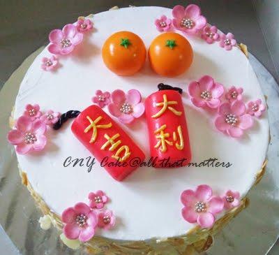 happy chinese new year - Chinese New Year Cake