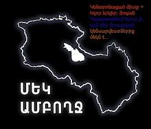 Կենտրոնացած միտք = հզոր երկիր: Յոգան Հայաստանում հյուր չէ, այն մեր մոռացված կենսարվեստներից մեկն է.