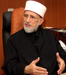 2nd International Muslim Unity Convention: Shaykh Qadri at 3IMUC