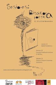 Sesiones: Bitácora Poética