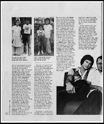 BOLD STARS OF THE 80s #9: MYRNA CASTILLO