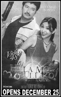 Hula mo huli ko quot 2002 stars rudy fernandez and rufa mae quinto