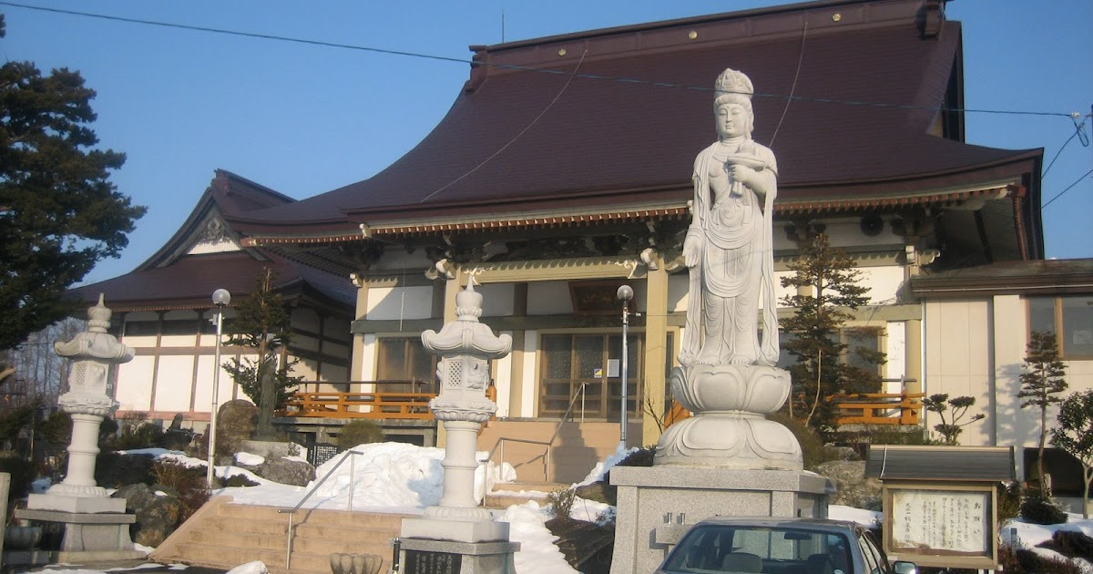 misawa buddhist personals Kensuke shinzaki (新崎 健介 shinzaki kensuke, born december 2, 1966) is a japanese professional wrestler and professional wrestling executive, better known by his ring name, jinsei shinzaki (新崎.