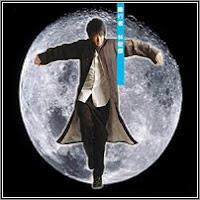 JJ Lin - Music Voyager Album