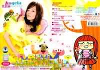 Angela Zhang_Pandora Album