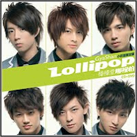 Lollipop - GyaShan Album