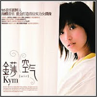 Kym Jin Sha - Air Album