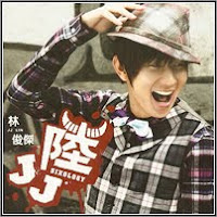 JJ Lin - Sixology Album